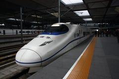 Chinesisches Hochgeschwindigkeitsgleis stockbilder