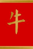 Chinesisches Horoskop-Jahr des Rindes Lizenzfreie Stockfotos