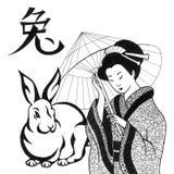 Chinesisches Jahrhoroskop mit Geisha Stockfotos