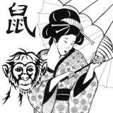 Chinesisches Jahrhoroskop mit Geisha Stockbild