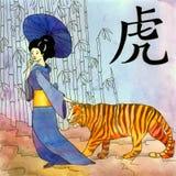 Chinesisches Jahrhoroskop mit Geisha Stockfotografie