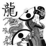Chinesisches Jahrhoroskop mit Geisha Lizenzfreies Stockfoto
