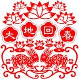 Chinesisches Kaninchen des neuen Jahres Stockbilder