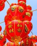 Chinesisches latern Stockfotos