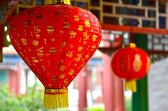 Chinesisches Laternenhängen Stockfoto
