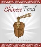 Chinesisches Lebensmittel Lizenzfreie Stockfotos