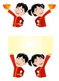 Chinesisches Mädchen-Junge- Stockbilder