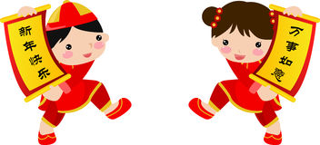 Chinesisches Mädchen-Junge- Lizenzfreies Stockfoto