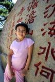 Chinesisches Mädchenlächeln Stockfotos