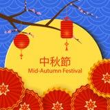 Chinesisches mittleres Autumn Festival-Design Feiertagshintergrund mit Kirschblütenniederlassung, Vollmond, runden Fans und Papie Lizenzfreies Stockbild