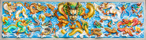 Chinesisches Mosaik Lizenzfreies Stockfoto