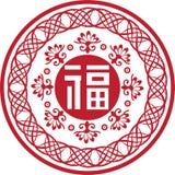 Chinesisches Muster Lizenzfreie Stockfotos