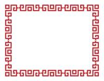 Chinesisches Muster stockbild