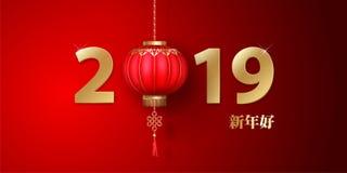 Chinesisches neues Jahr lizenzfreie stockfotos