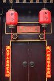 Chinesisches neues Jahr Lizenzfreies Stockfoto
