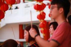 2017 chinesisches neues Jahr Stockfoto