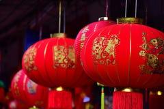 Chinesisches neues Jahr Der neues Jahr ` s Tag des chinesischen Volks Lizenzfreies Stockbild