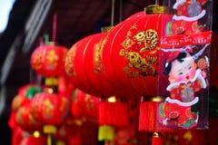 Chinesisches neues Jahr Der neues Jahr ` s Tag des chinesischen Volks Lizenzfreie Stockfotos