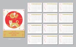 Chinesisches neues Jahr, 2018, Grüße, Kalender Schablone, Jahr des Hundes, Übersetzung: Reiche /dog des glücklichen neuen Jahres Lizenzfreies Stockfoto