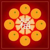 Chinesisches neues Jahr Grußkarte mit acht Mandarinen und chinesischem Hieroglyphe fu Lizenzfreie Stockfotografie