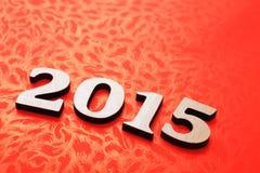 Chinesisches neues Jahr Haapy Lizenzfreies Stockbild
