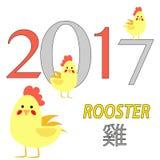 Chinesisches neues Jahr-Konzept stockfoto