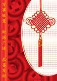 Chinesisches neues Jahr mit China-Knoten Stockfotos