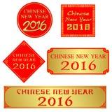 Chinesisches neues Jahr 2016 mit chinesischen Schriftzeichen bedeutet dass das Chi Stockbild