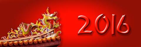 2016 chinesisches neues Jahr mit einem Drachen Lizenzfreie Stockbilder