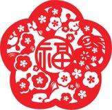 Chinesisches neues Jahr-Muster Lizenzfreie Stockfotografie