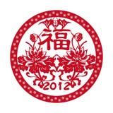 Chinesisches neues Jahr Papier-schnitt Stockfotografie
