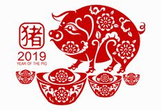 Chinesisches neues Jahr Sternzeichen 2019 mit Papier schnitt Kunst und macht Art auf Farbehintergrund in Handarbeit Chinesische Ü stock abbildung