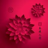 Chinesisches neues Jahr Vektor-Papiergraphik von Lotus Lizenzfreie Stockfotos