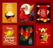 Chinesisches neues Mondjahr, Frühlingsfestplakatsatz Lizenzfreie Stockbilder