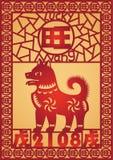 Chinesisches neues year_Lucky dog_red Lizenzfreies Stockfoto