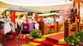 Chinesisches Neujahrsfest 2013 Lizenzfreies Stockbild
