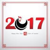 Chinesisches Neujahrsfest 2017 Stockbilder