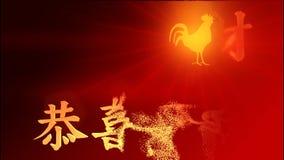 Chinesisches Neujahrsfest 2017 stock footage