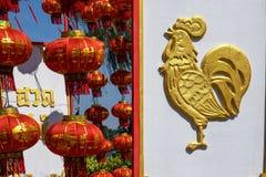Chinesisches Neujahrsfest 2017 Lizenzfreie Stockfotos