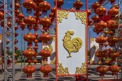 Chinesisches Neujahrsfest 2017 Stockbild