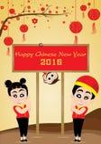 Chinesisches Neujahrsfest des Affen auf Goldhintergrund Vector Teenager und bunte Blume auf Goldhintergrund Lizenzfreies Stockbild