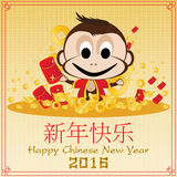 Chinesisches Neujahrsfest des Affen auf Goldhintergrund Vektorgeld und -gold am Tag des Chinesischen Neujahrsfests Lizenzfreie Stockfotografie