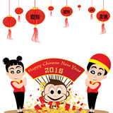 Chinesisches Neujahrsfest des Affen lokalisiert auf weißem Hintergrund Vector den Teenager und Goldgeld, die auf weißem Hintergru Lizenzfreie Stockfotografie