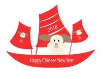 Chinesisches Neujahrsfest des Hundes stockbild