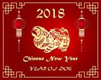 Chinesisches Neujahrsfest des Hundes lizenzfreie abbildung