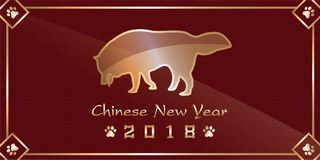 Chinesisches Neujahrsfest des Hundes 2018 Stockbild