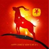 Chinesisches Neujahrsfest 2015-jährig vom Ziegen-Vektor-Design Stockfotografie