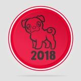 2018 Chinesisches Neujahrsfest Jahr des Hundes Lizenzfreie Stockfotos