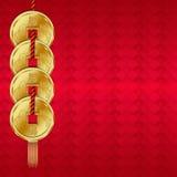 Chinesisches Neujahrsfest - Jahr des Pferds lizenzfreie abbildung