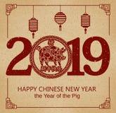 2019 Chinesisches Neujahrsfest, Jahr des Schwein Vektor-Designs Chinesische Übersetzung: Guten Rutsch ins Neue Jahr, Schwein Stem stock abbildung